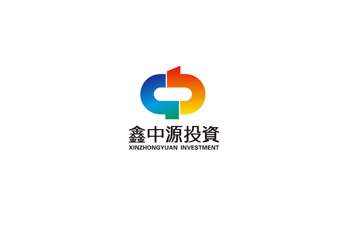 鑫中源投资