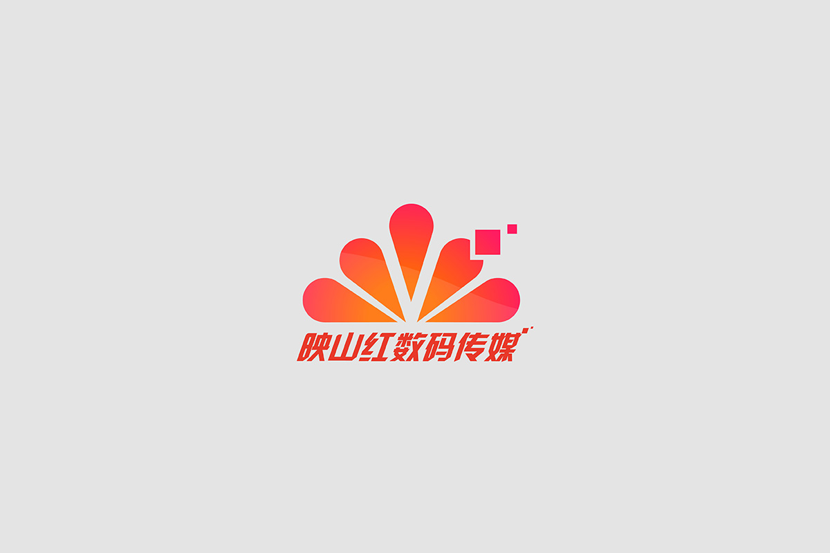 映山红数码传媒