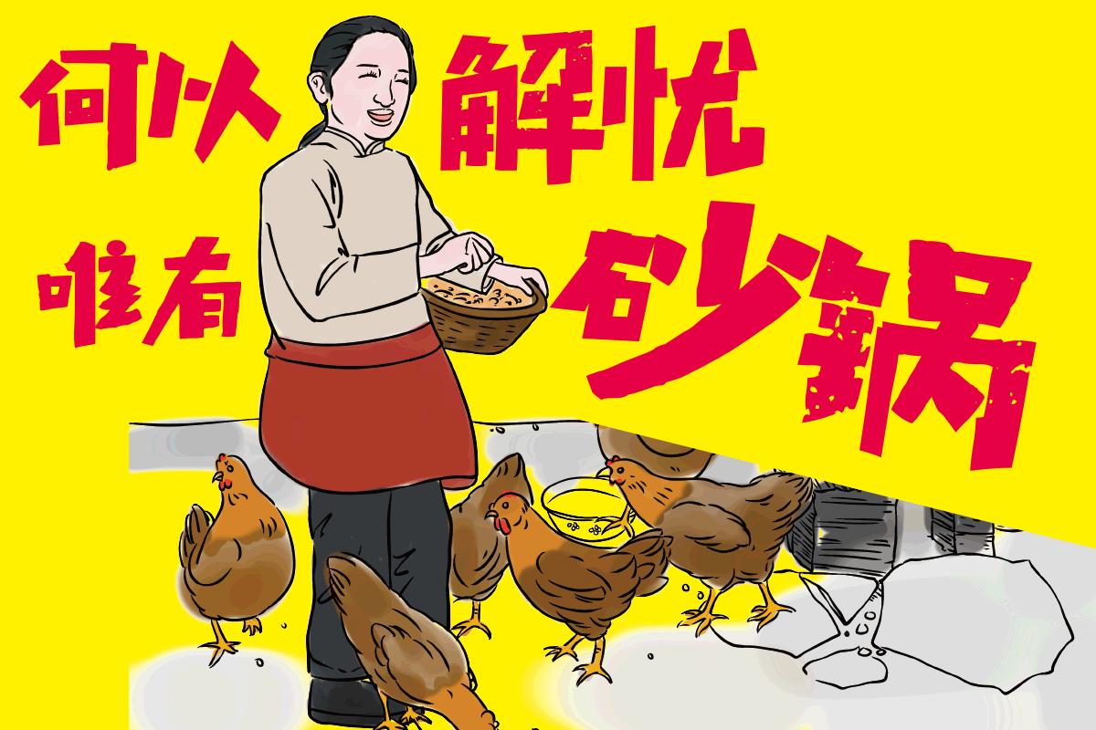 3(老屋砂锅木莲店)