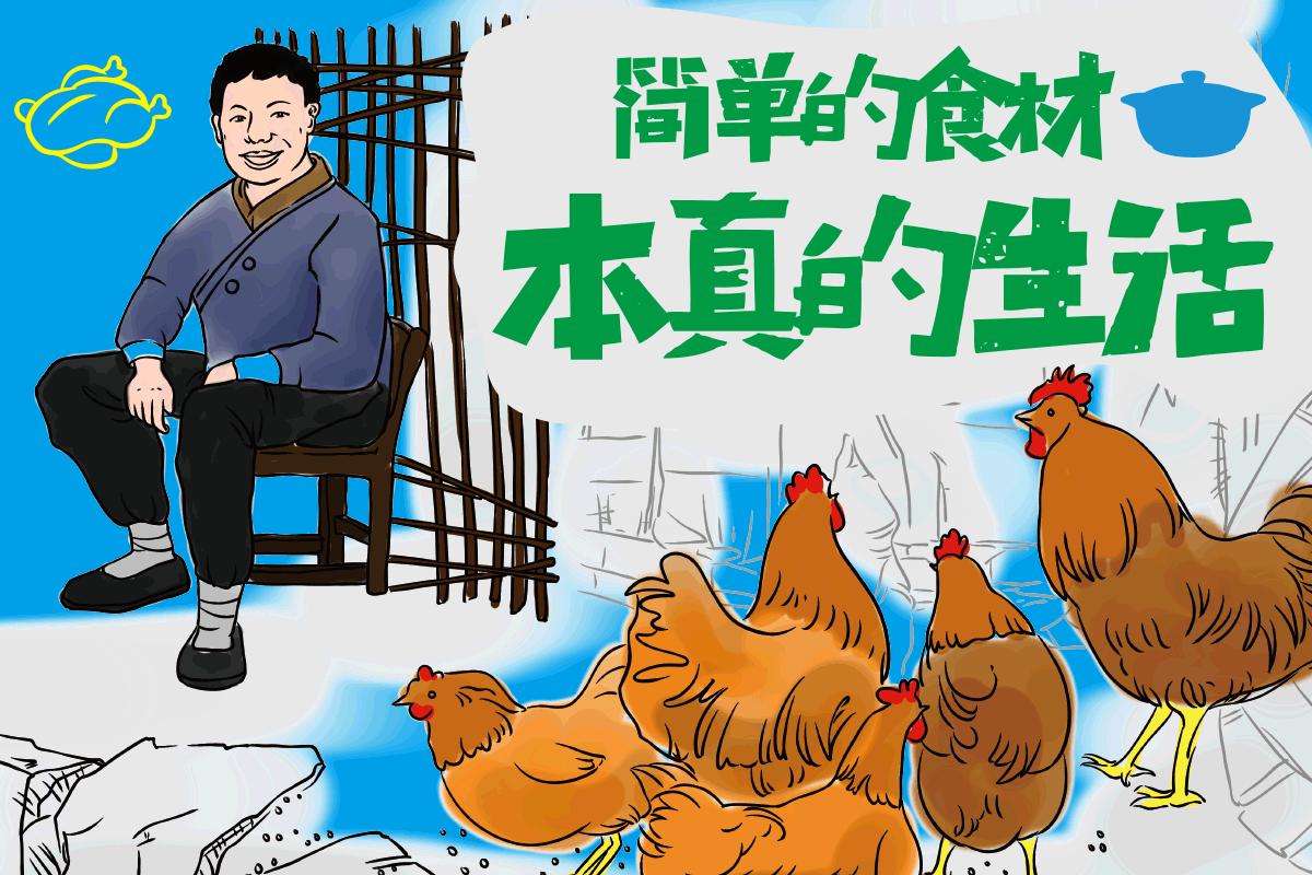 6(老屋砂锅木莲店)