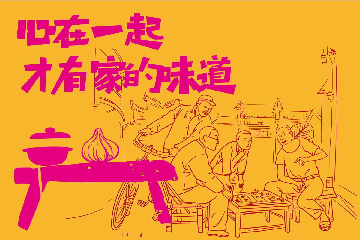 9(老屋砂锅木莲店)