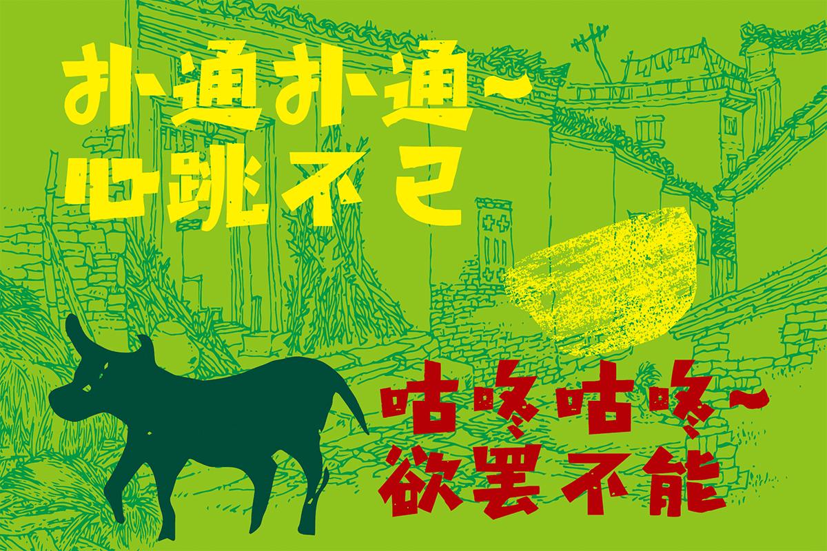 13(老屋砂锅木莲店)