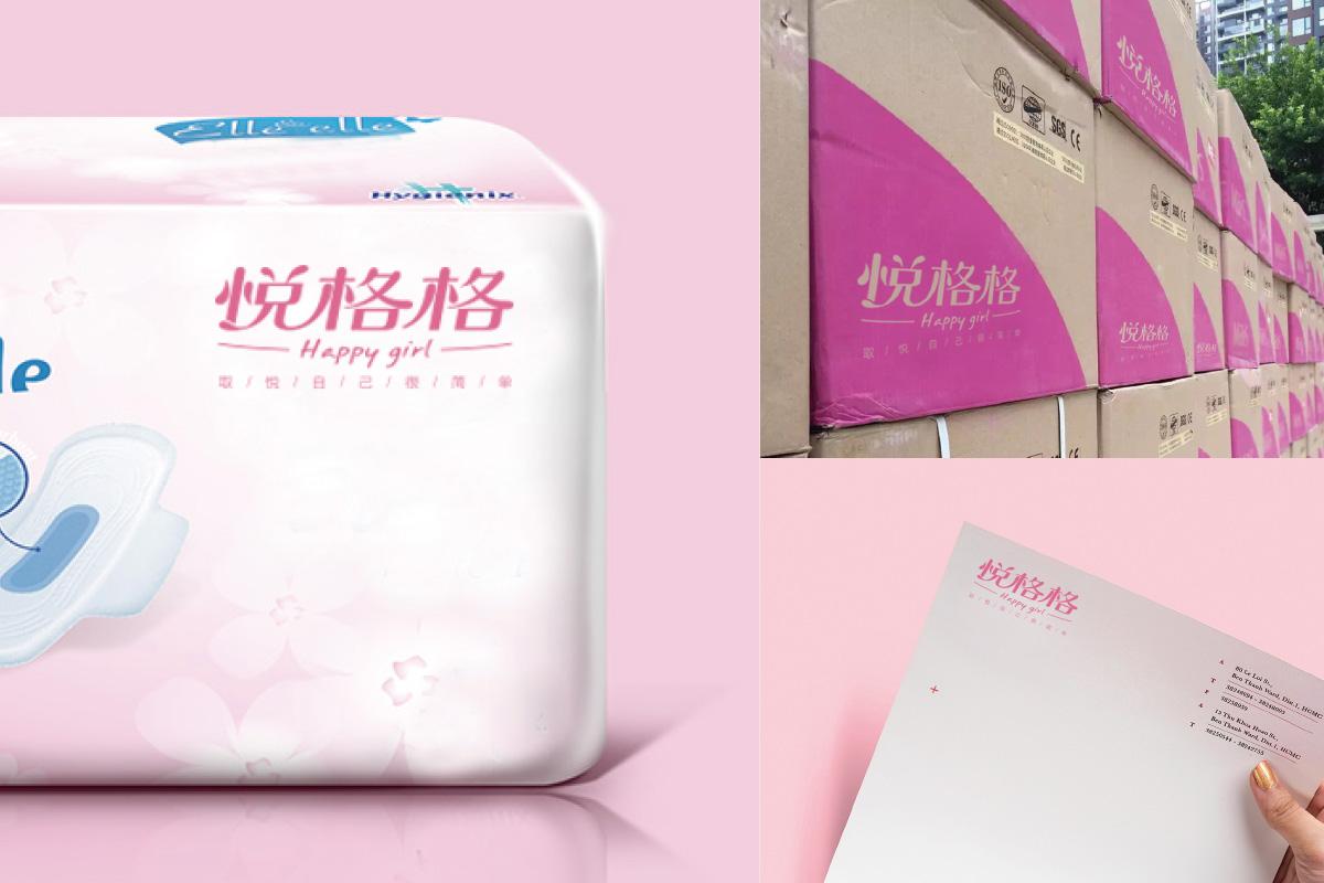 5小(悦格格卫生巾)
