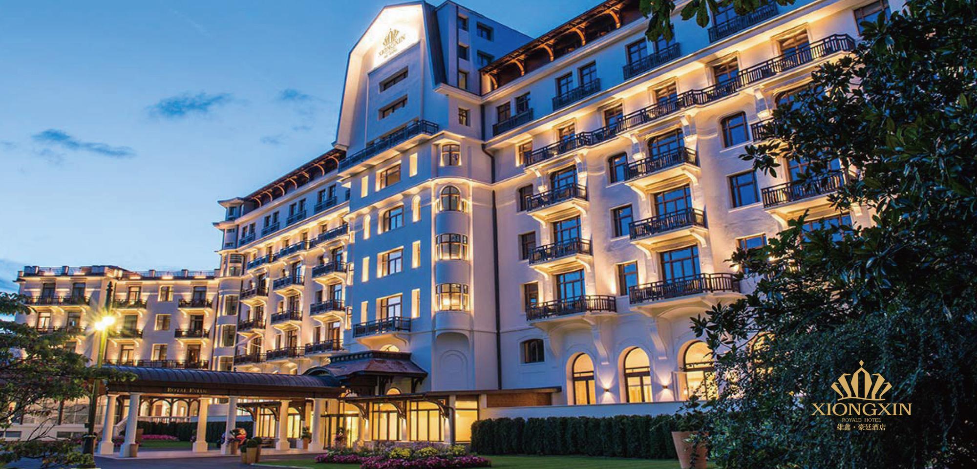 雄鑫· 豪廷酒店