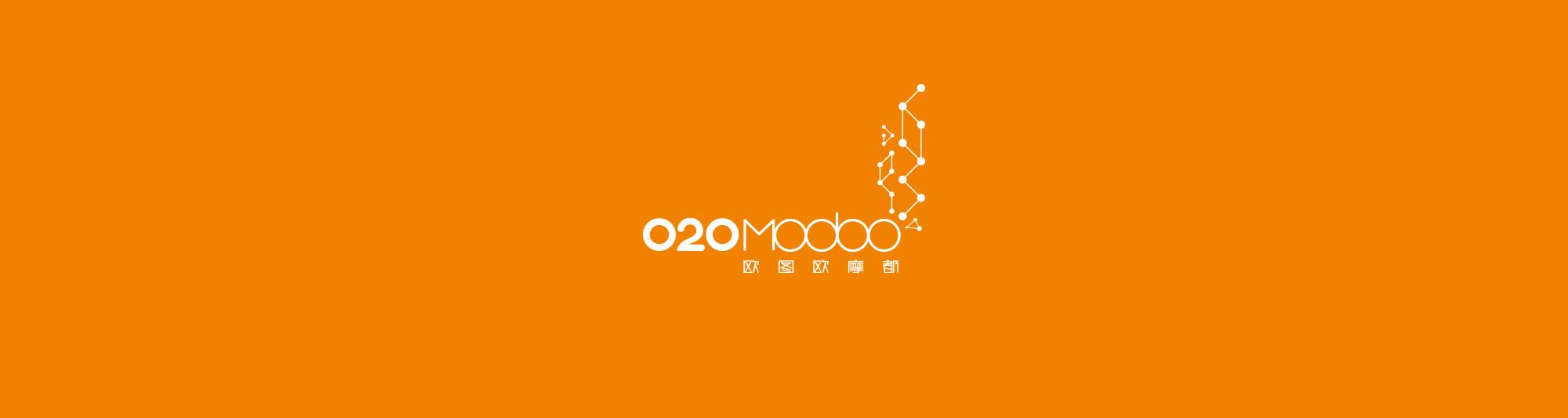 中铁摩都O2O MODOO