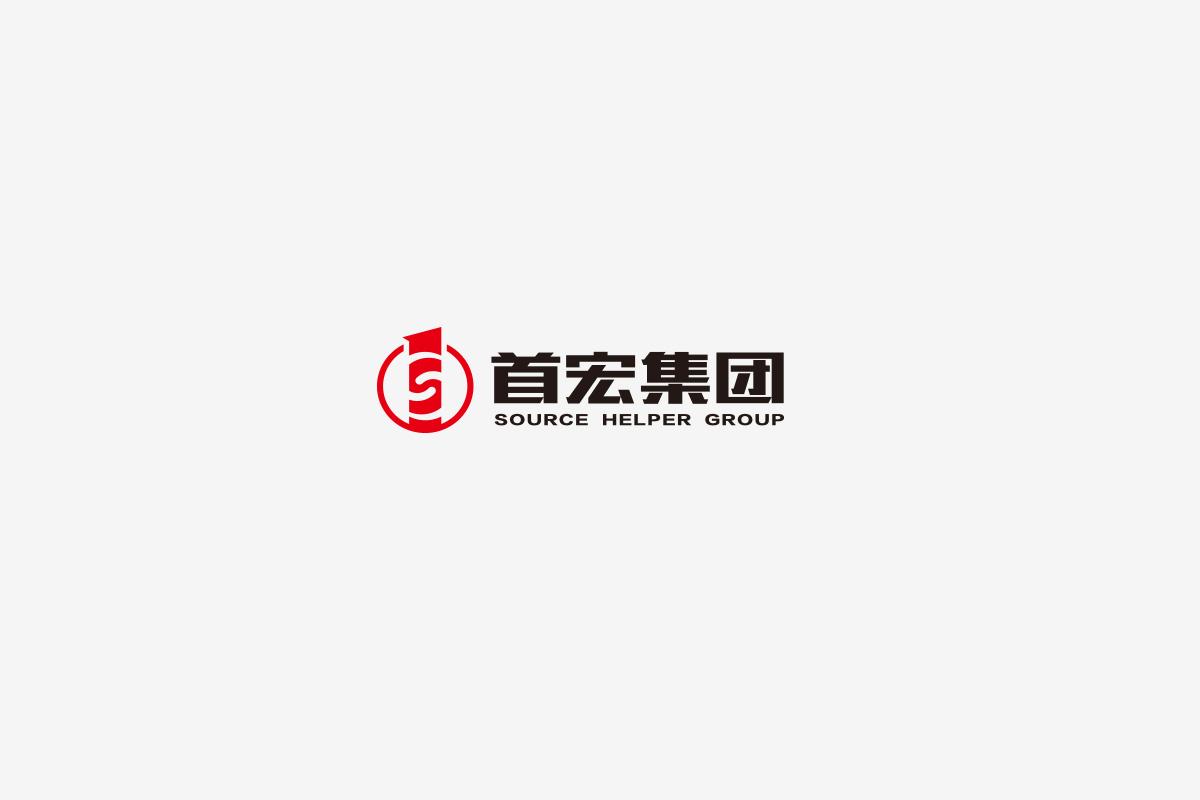 2(首宏集团)