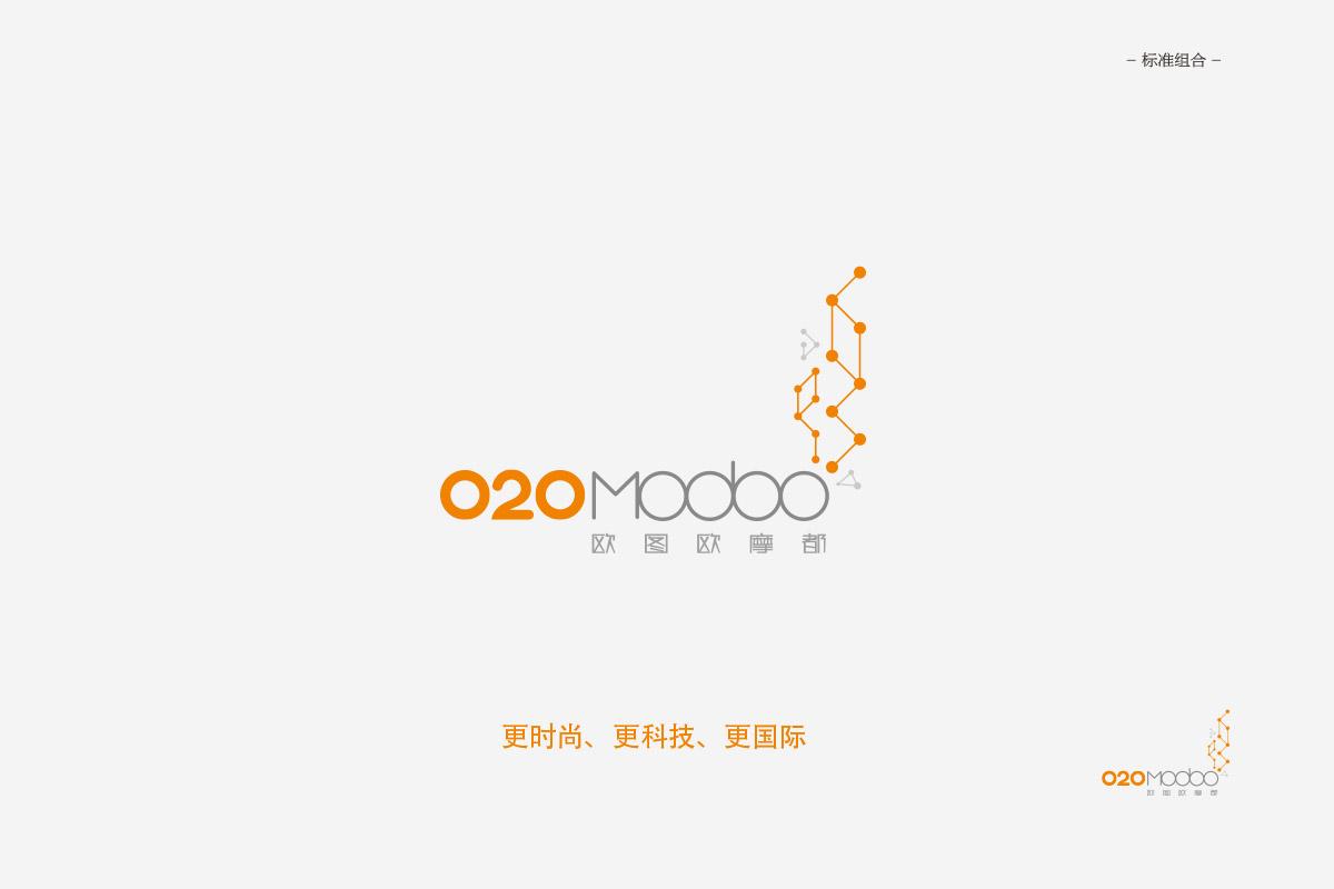 7(中铁摩都O2O MODOO)