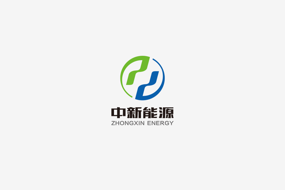 2(中新能源)