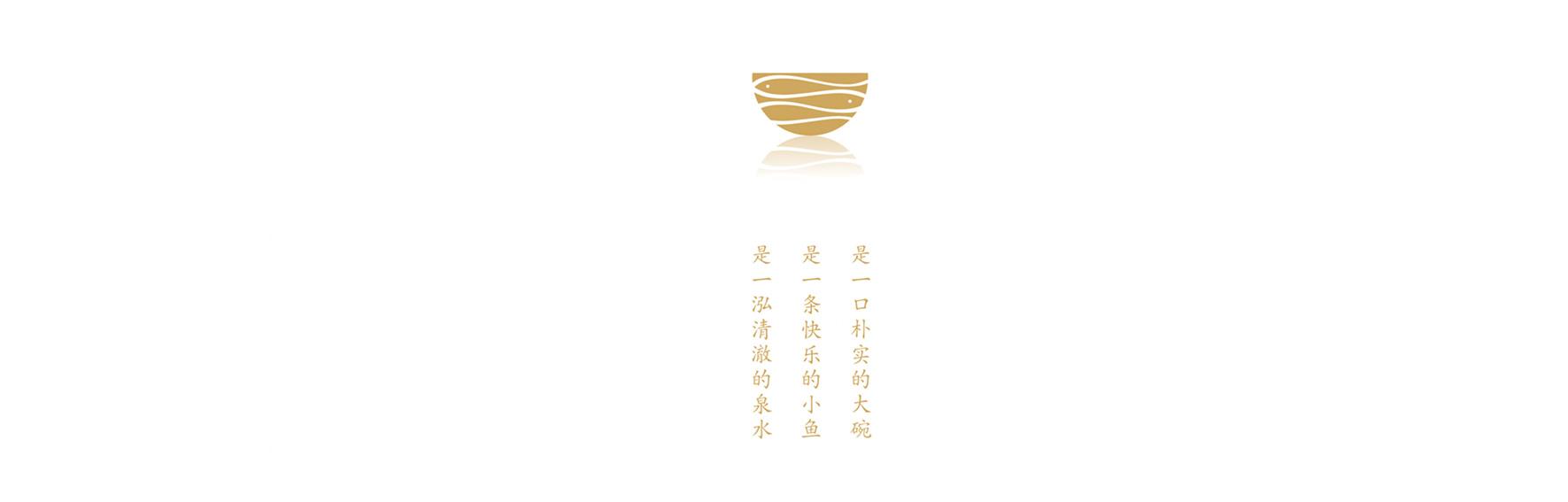 4(映象潇湘)