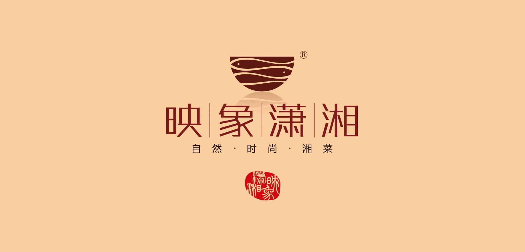 3(映象潇湘)