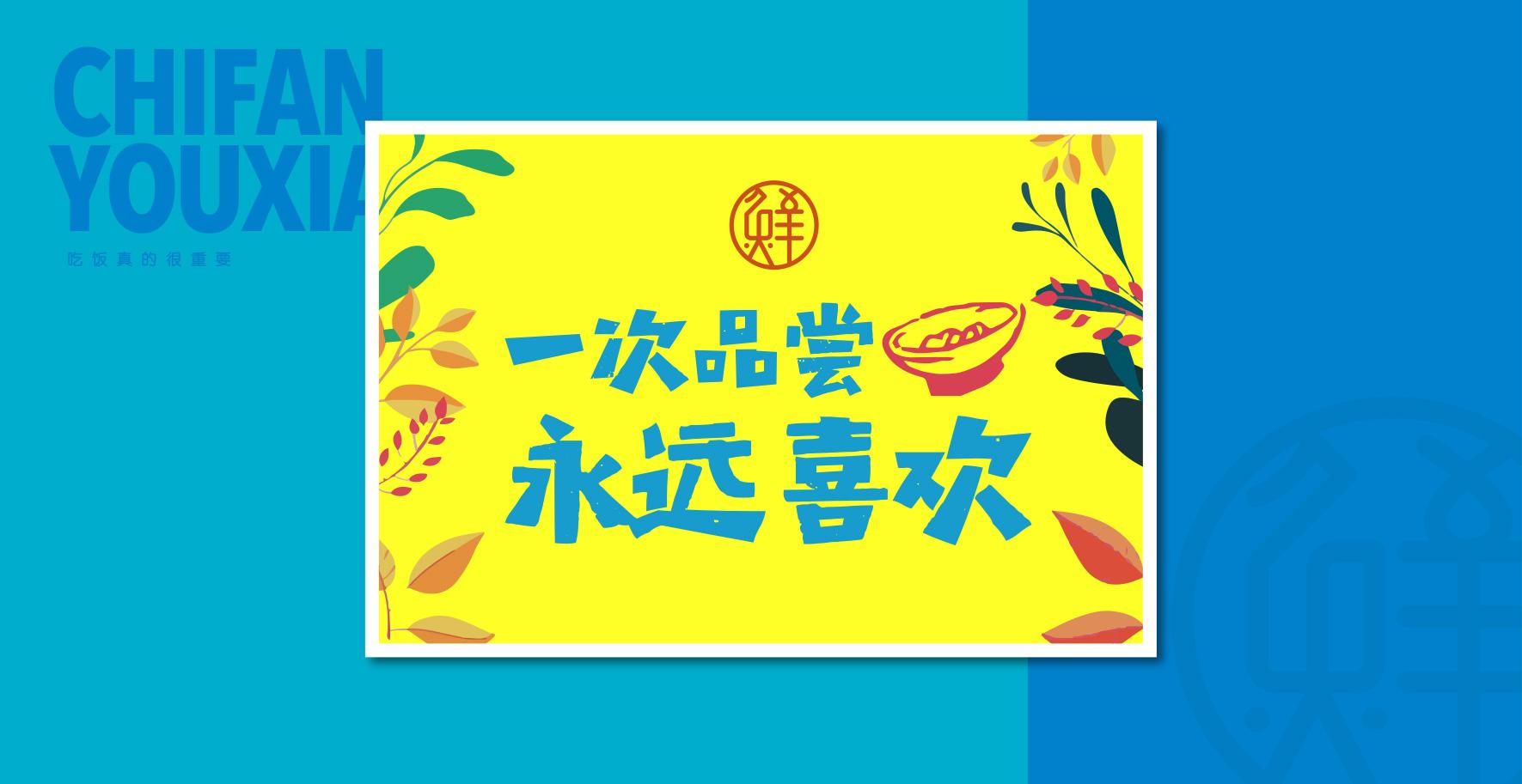 5(吃饭优鲜)