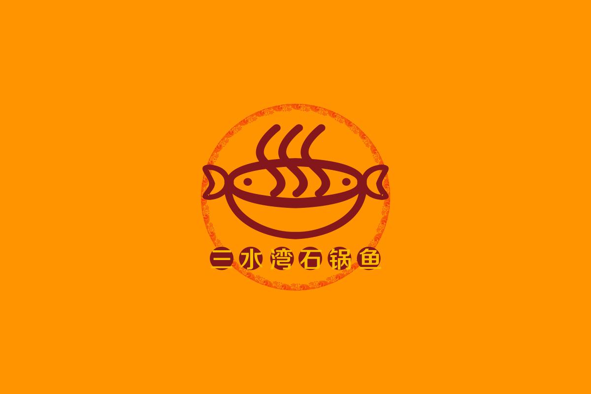 三水湾石锅鱼