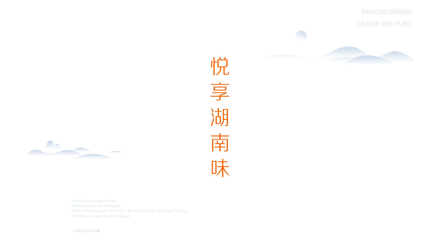 4(芳愉园)