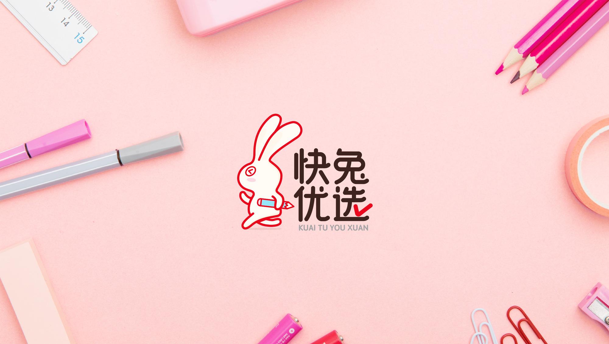 4(快兔优选)