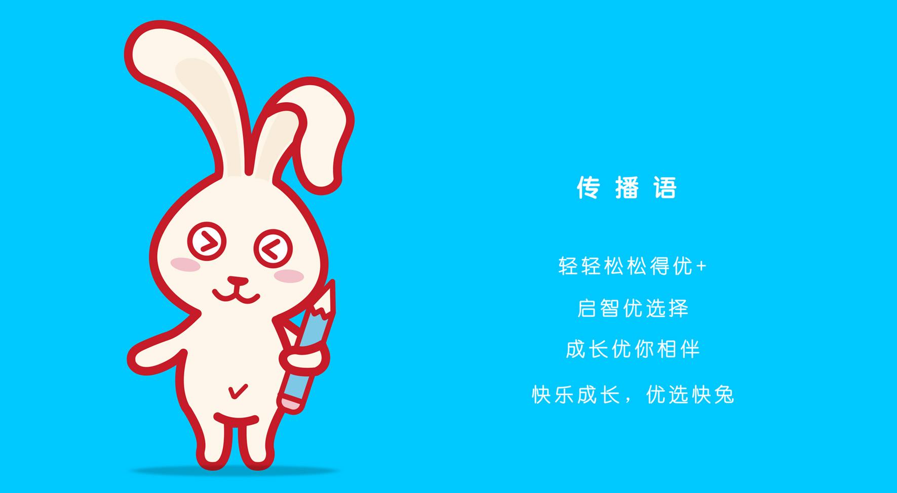 6(快兔优选)
