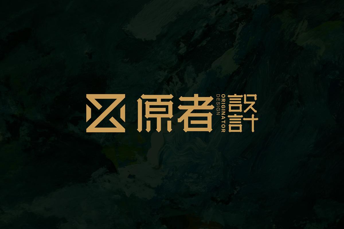 原者yabo3