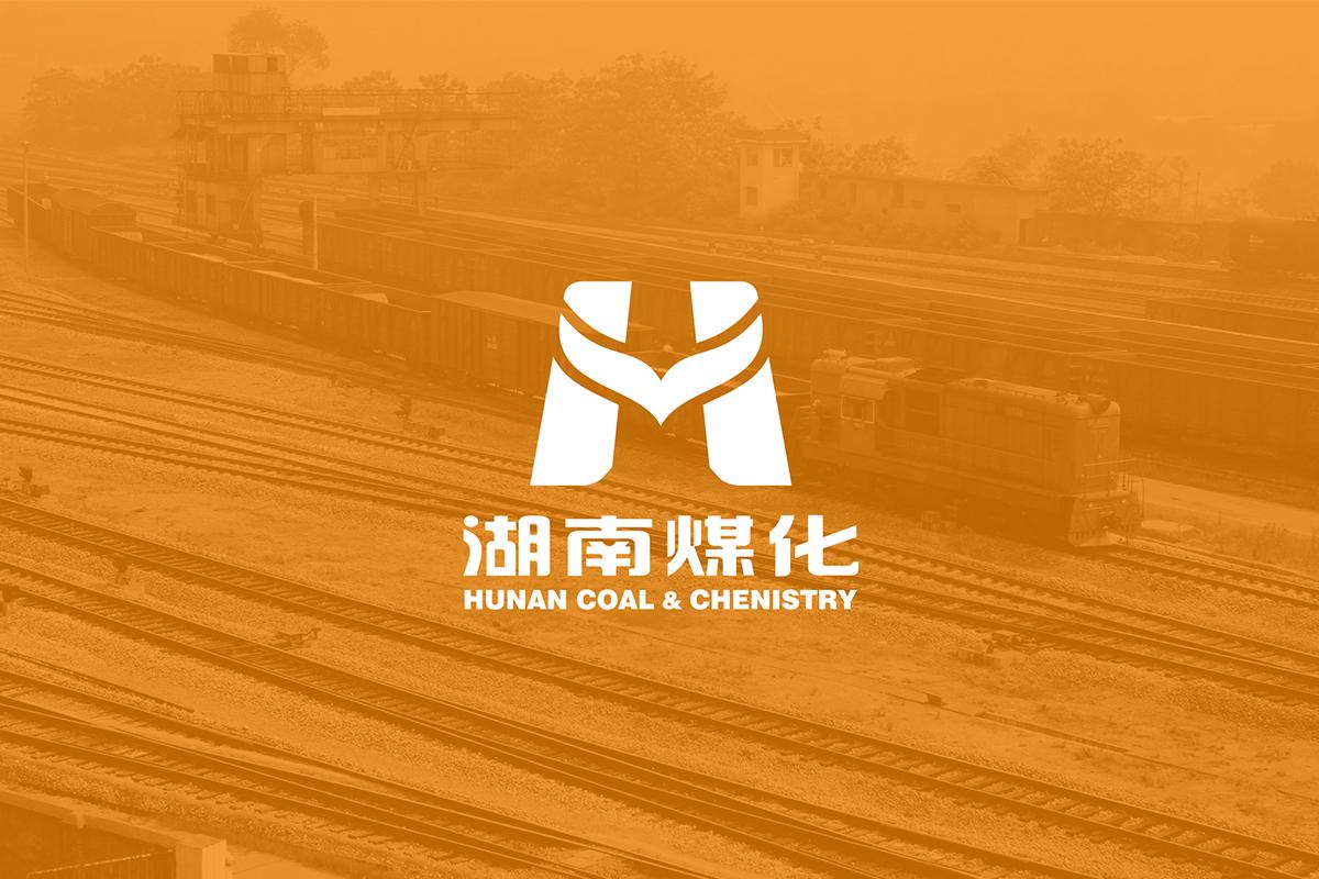 湖南煤化新能源